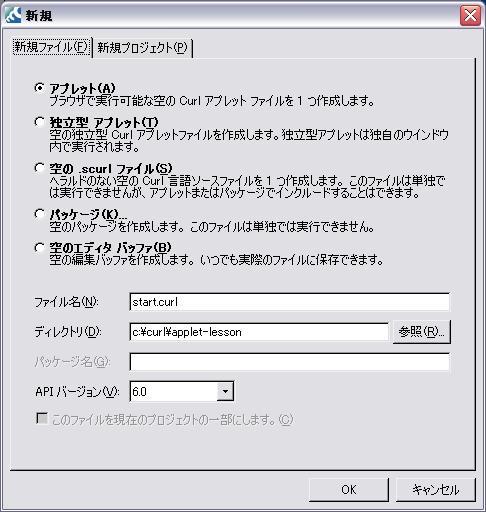 applet-dialog2.jpg