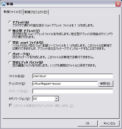 applet-dialog3.jpg