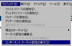 deploy-3.jpg