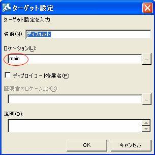deploy03.jpg
