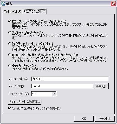 new-dialog.jpg