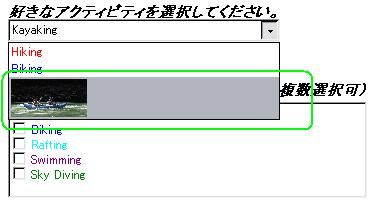 select-image-control.jpg