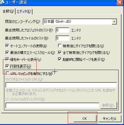 editor002.jpg