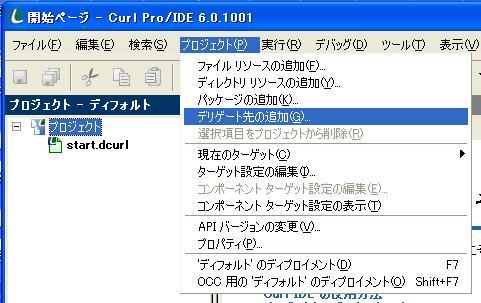 wsdk-install01.jpeg
