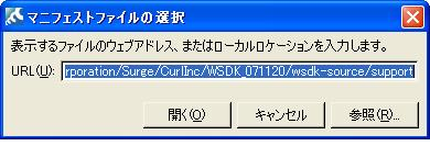 wsdk-install02.jpeg