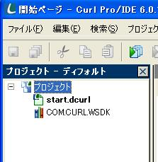wsdk-install03.jpeg