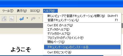 wsdk-install04.jpeg
