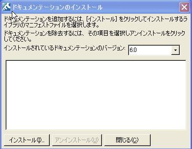 wsdk-install05.jpeg