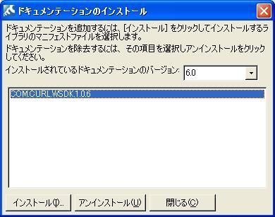 wsdk-install07.jpeg