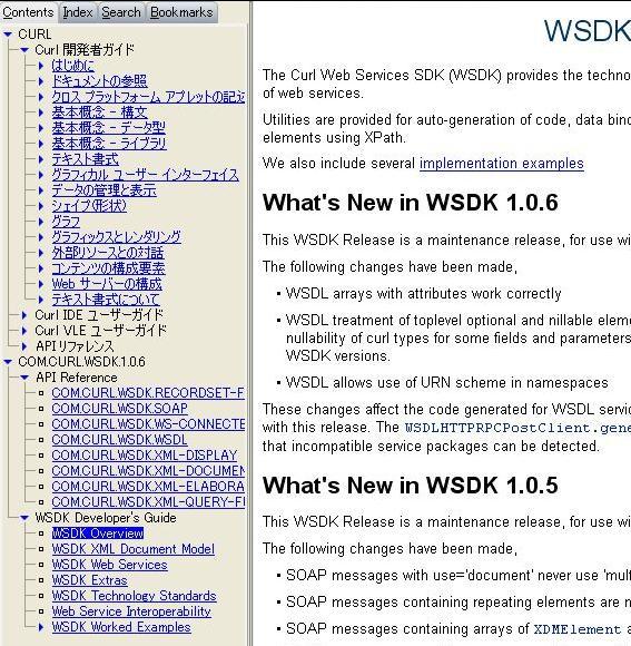 wsdk-install08.jpeg