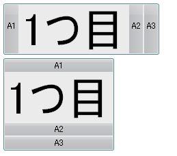 accordion01.jpg