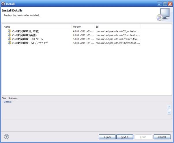 cde-install-details.jpg
