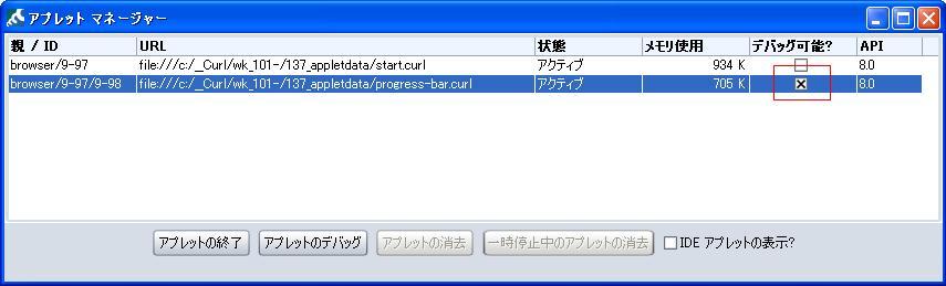 debug.jpg