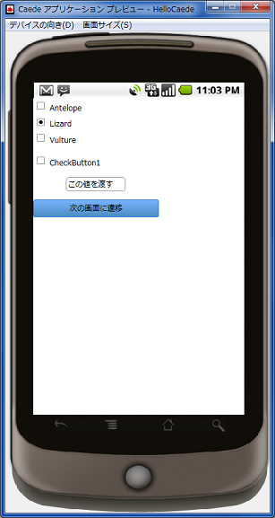 apppreview1.png