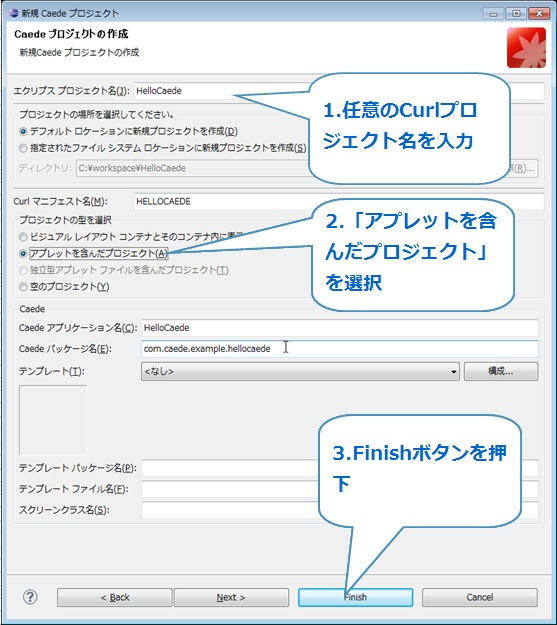 new_curlpj.jpg