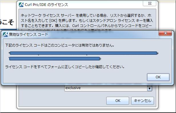 pro-license-error2.png