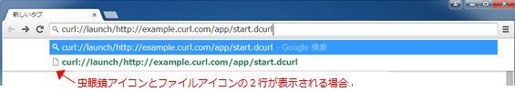 faq_chrome_curl_launch_link_01.jpg